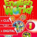 english world учебник