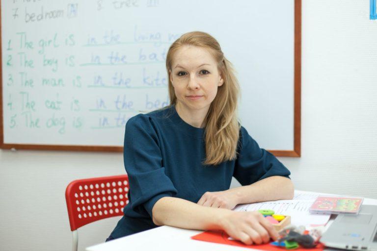 педагог по английскому языку